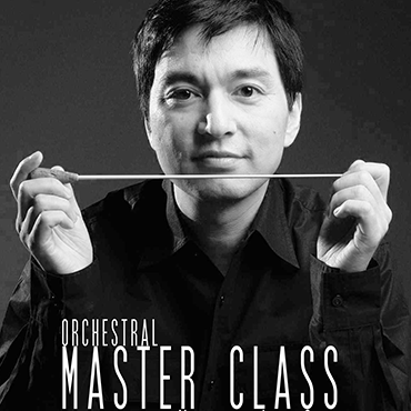 Orchestral Masterclass Series with Maestro Lan Shui