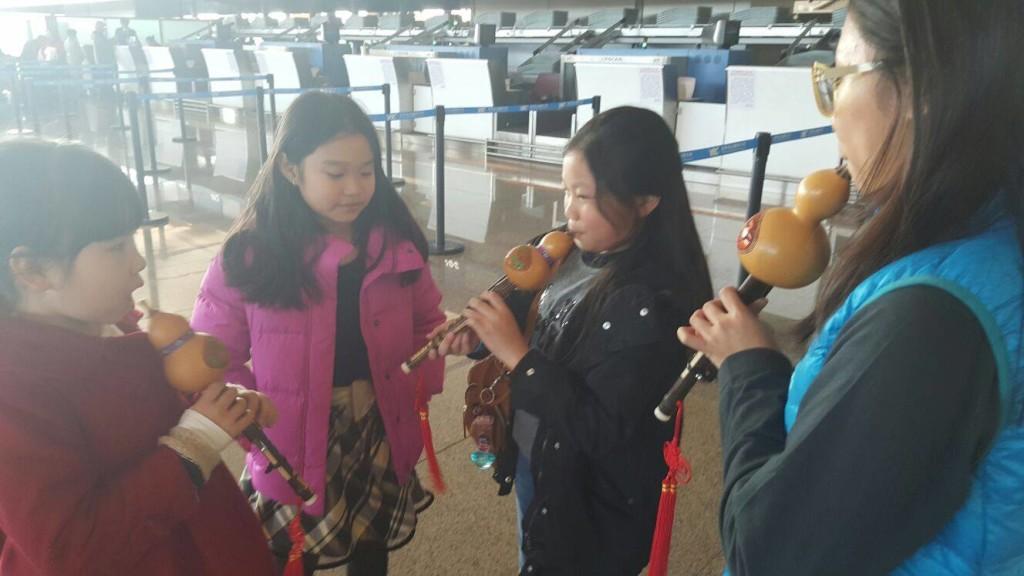 hu lu si_airport
