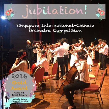 2016 International-Chinese Arts Festival