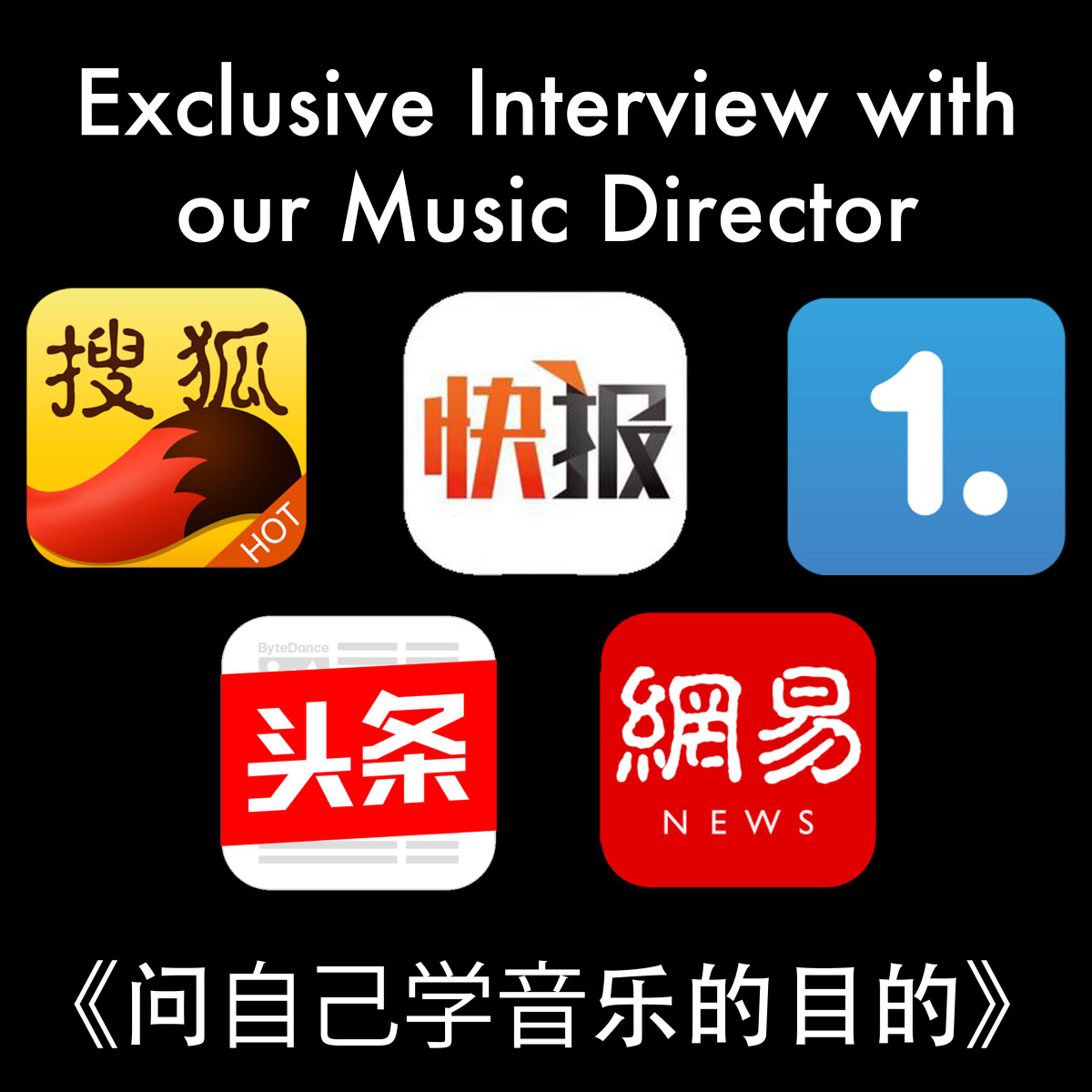 Exclusive Interview with our Music Director