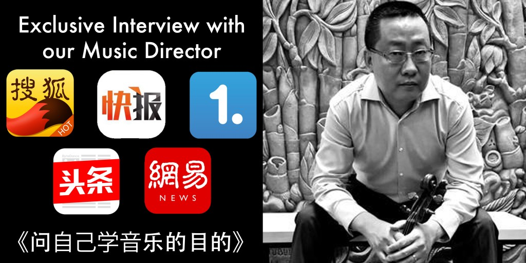 interview-post-image