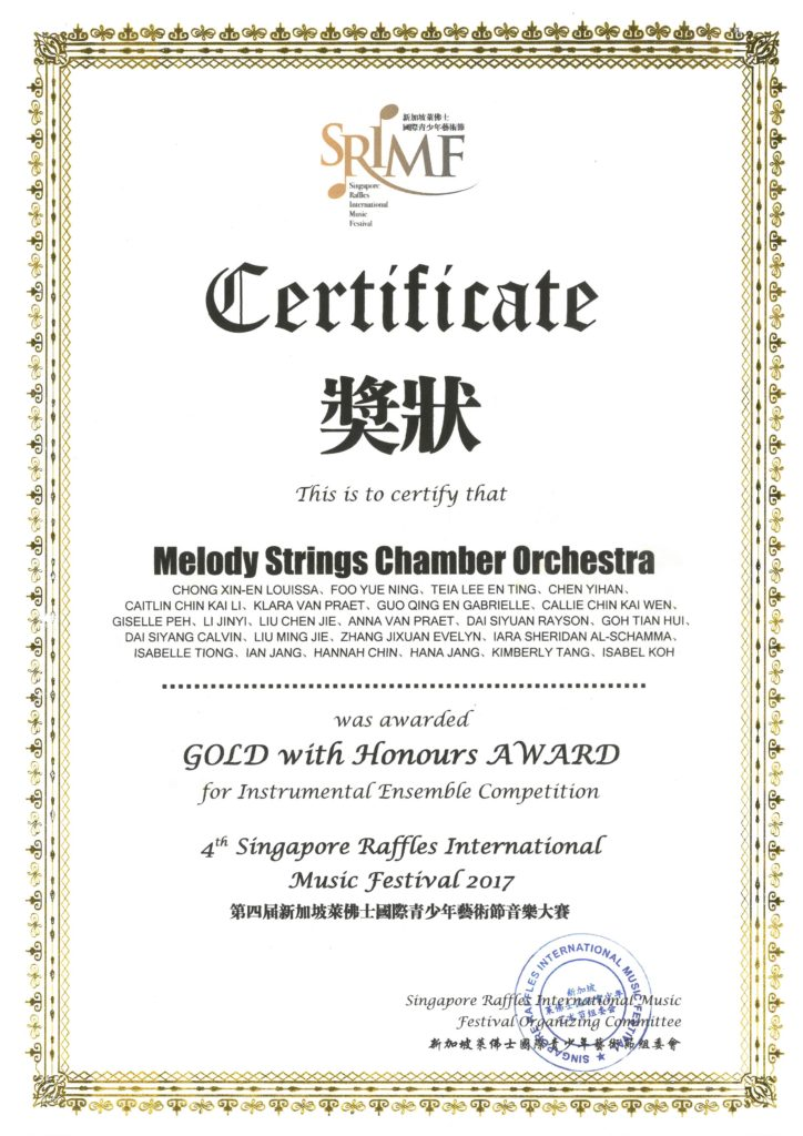 congratulation to Melody Strings students obtained Elite Award