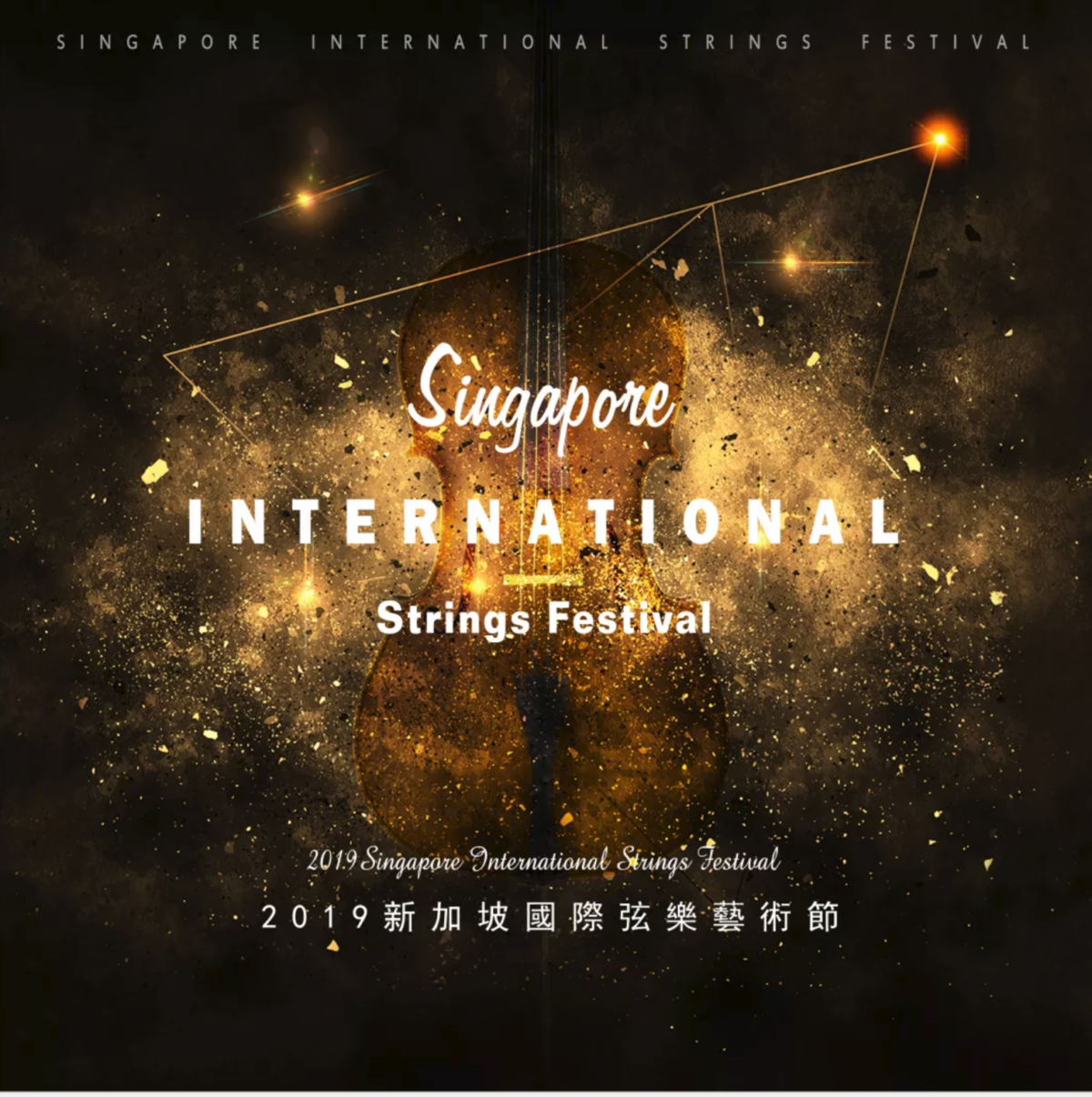 APPLICATIONS OPEN – 2019 Singapore International Strings Festival