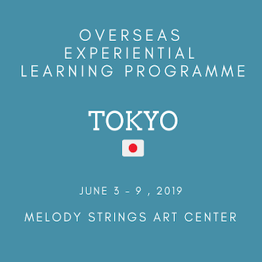 Overseas Experiential Learning , Tokyo Japan 2019