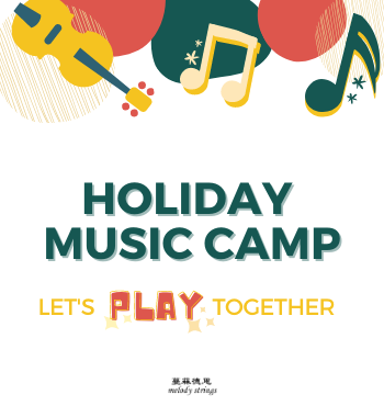 Melody Strings – Holiday Music Camp 2020
