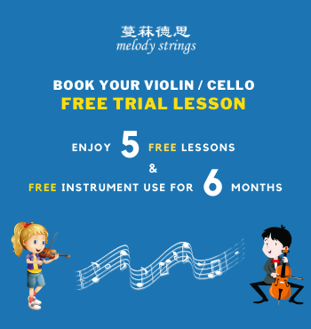 Enrol with us to enjoy Free lessons and Free instrument use